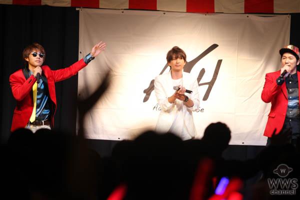 【動画】声優・安達勇人が茨城県で新年イベント開催!櫻川めぐ、渡辺和貴、メンズヘラクレスらが出演!