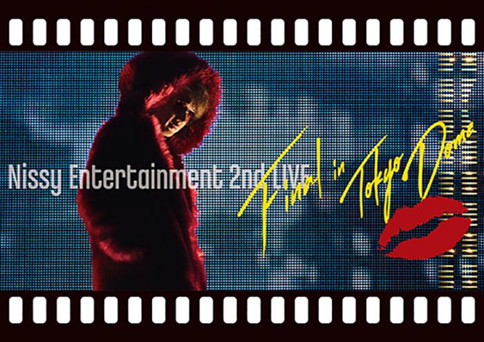 Nissy(西島隆弘)、史上初!12月24日発売LIVE DVD&Blu-ray『Nissy Entertainment 2nd LIVE -FINAL- in TOKYO DOME』がオリコン週間DVD、Blu-ray総合ランキングおよびミュージックDVD・BDランキングの映像3部門で同時1位獲得!