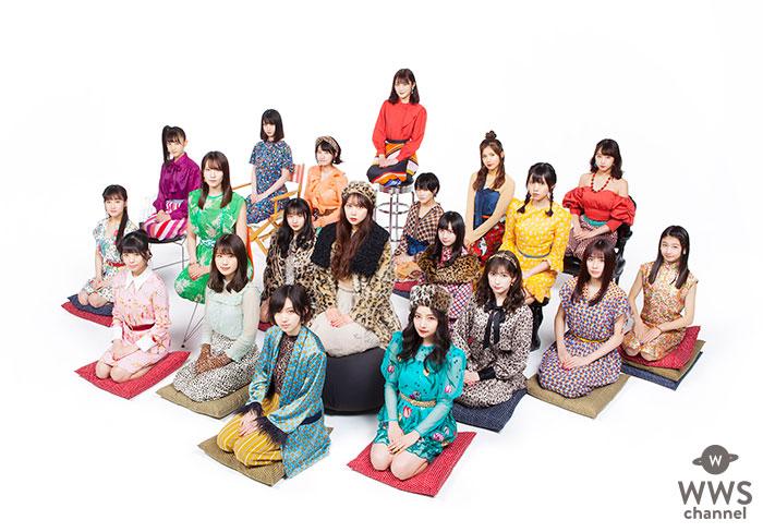 NMB48、20thシングル「床の間正座娘」のミュージックビデオ&ビジュアル解禁!