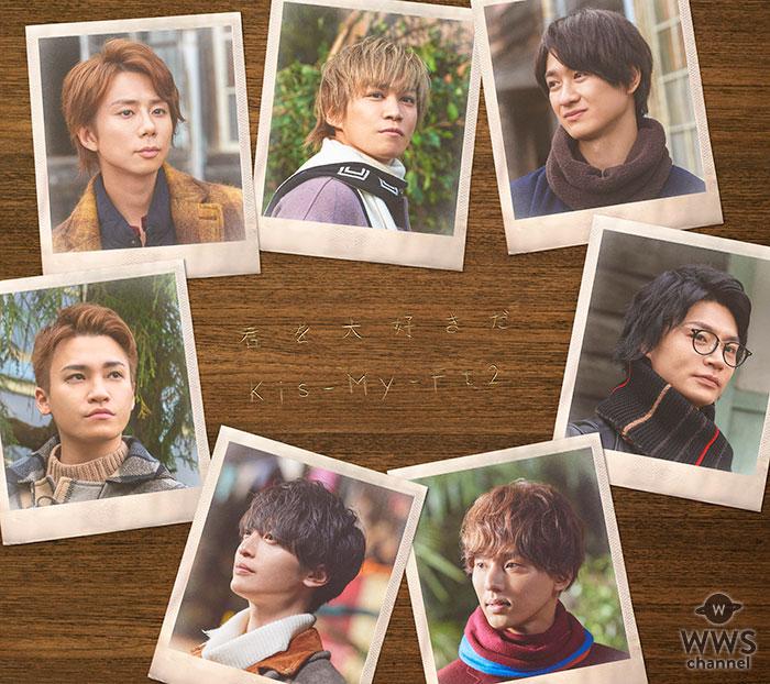Kis-My-Ft2、最新MVは初となる全編ドラマ仕立てのストーリー作品!愛と絆の物語を描写!