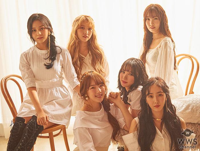 K-POPガールズグループGFRIEND、2ヶ月連続シングルCDのタイトルが「SUNRISE」に決定!「レトロフレンチポップ」な新ビジュアルも発表!