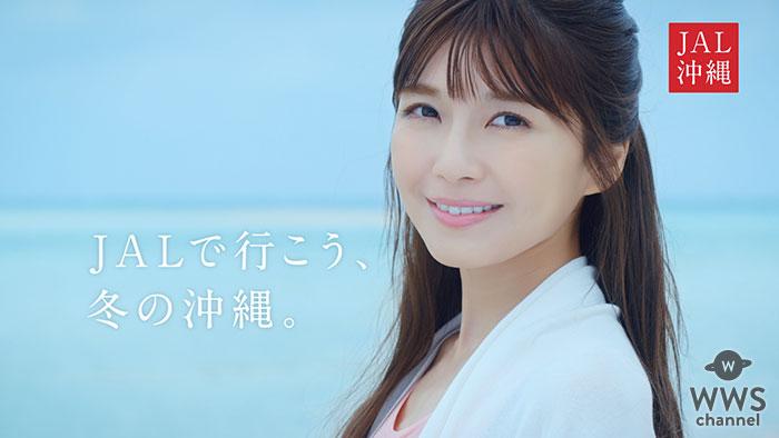 宇野実彩子、「JAL浪漫旅行2019」の webムービー主演に決定!