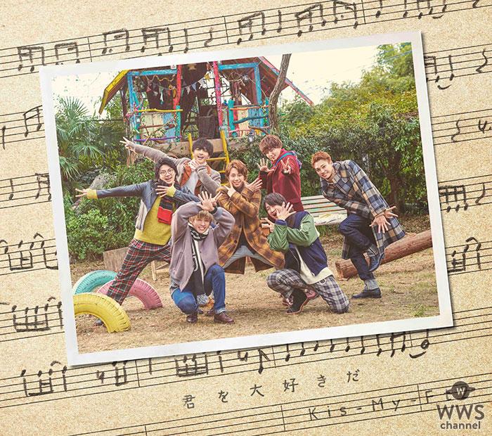 キスマイ、シングル史上初!収録4曲がタイアップソングに決定!