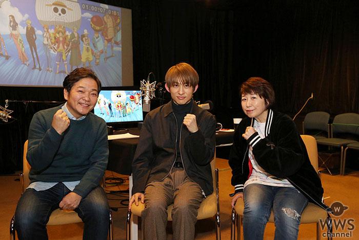 V6・三宅健がワンピース史上初の副音声に挑戦! さらにアニメ声優にも初挑戦で、本編に出演!!