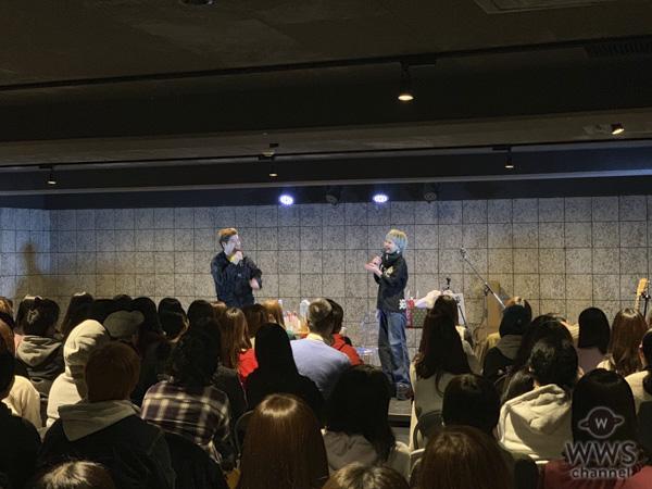 百花(元NMB48木下百花)とプロインタビュアー吉田豪氏とのトークイベントが大阪で開催。百花によるアコースティックギター弾き語り披露も!