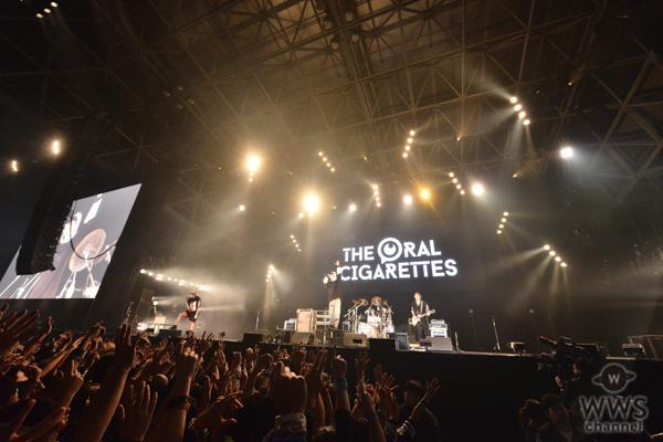 【ライブレポート】THE ORAL CIGARETTES(オーラル)がCOUNTDOWN JAPAN 18/19(カウントダウン・ジャパン)で新曲『ワガママで誤魔化さないで』を披露。<CDJ1819>