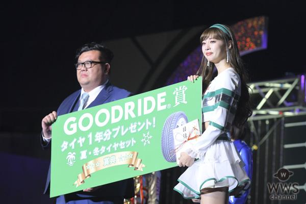 「日本レースクイーン大賞2018」グランプリは林紗久羅に決定!「自分一人ではここまで来れなかった」と涙のスピーチ!!