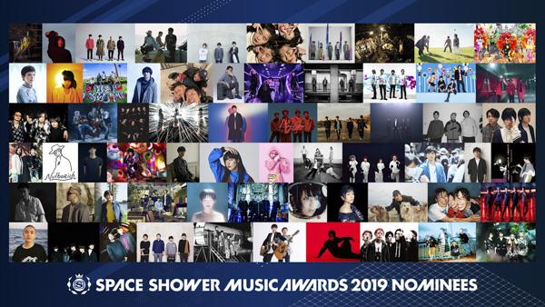 あいみょん、[ALEXANDROS]、スカパラ、「SPACE SHOWER MUSIC AWARDS 2019」にライブ出演決定!