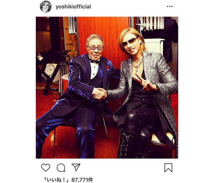 X JAPAN YOSHIKIが北島三郎との2ショット写真公開!「紅白ならではの夢のツーショット」とファン歓喜!
