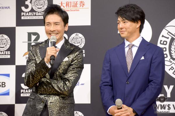 郷ひろみ、石川遼「フューチャーGOLFツアー2019」発表会に出席