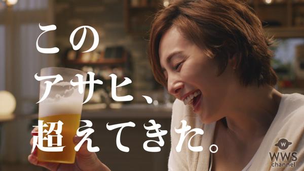 米倉涼子がアサヒビール新CM発表会に登場!!