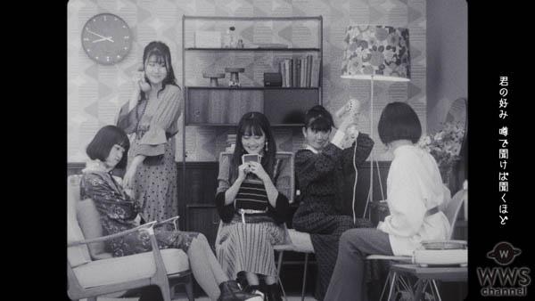 リトグリが1960年代にタイムトリップ?新ALより新曲Music Videoを公開!