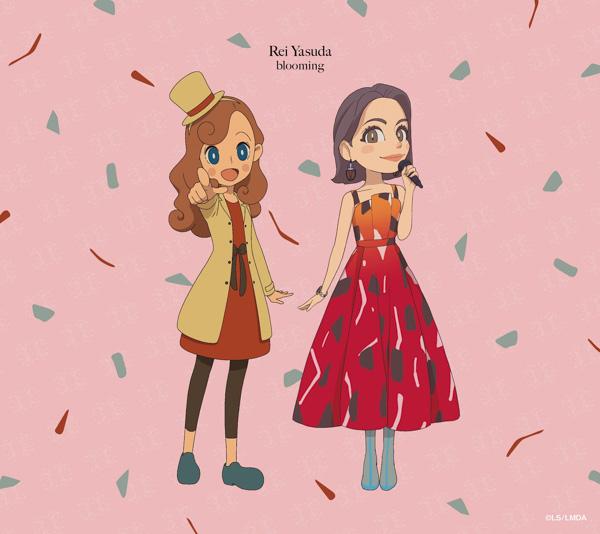 安田レイ、2/27(水)NEWシングル「blooming」発売決定!新アートワークも一挙公開!