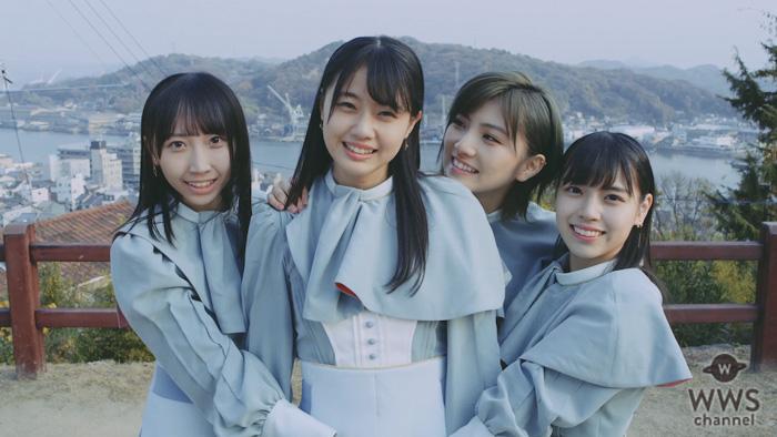 STU48 2ndシングル『風を待つ』の特設サイトがオープン&メンバーのインタビューも公開!
