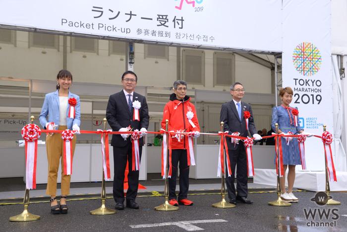 東京マラソンEXPO 2019が開幕!テープカットに福島和可菜、福島舞姉妹が登壇。