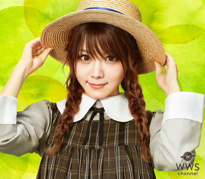 モーニング娘。OG、田中れいな、ミュージカル『赤毛のアン』の主演に抜擢!
