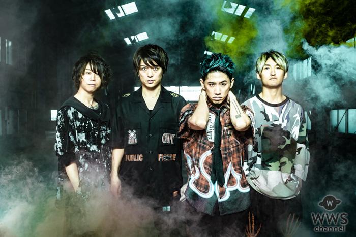 ONE OK ROCK、最新アルバム収録曲が映画「キングダム」の主題歌に決定!