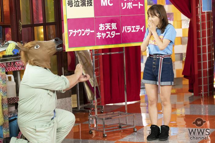 SKE48・大場美奈、タイムマシーン3号から告白!?「特技ドラフト」で新境地を開拓!