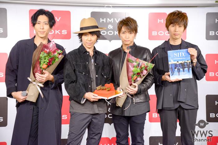 シド・Shinji、明希がサプライズで誕生日を祝福!『SID ぴあ』発売記念会見を開催!