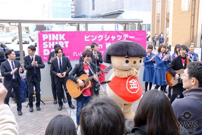 声優の野村道子、東池袋52、フォークデュオ・N.U.らが「いじめ」反対のピンクシャツデーイベントに参加