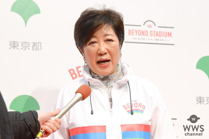 小池都知事がパラスポーツを応援「選手の皆さんの汗や涙を実際に見てもらいたい」<BEYOND STADIUM>