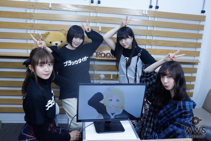 """私立恵比寿中学(エビ中)に""""一曲メンバー""""として、VTuber・東雲めぐが加入!"""