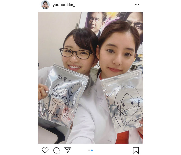 新木優子と岡崎紗絵が白衣2ショット公開!「姉妹みたいで可愛い」「白衣ユニフォーム似合い過ぎ〜」とファン歓喜!!