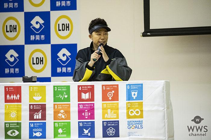 """EXILE ÜSA、田辺市長がサプライズゲストとして 中学校の生徒に""""SDGs""""をテーマに講義!株式会社dancearthと静岡市が 『ダンス教育及びSDGsの推進等に関する協定』を締結"""