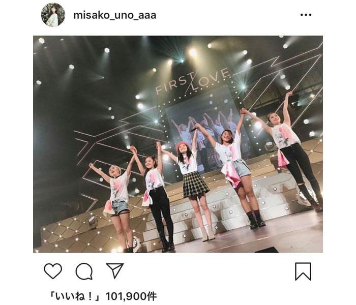 AAA・宇野実彩子ソロツアー「First love」のオフショット公開!「幸せな時間をありがとう」とファンから感謝の声!