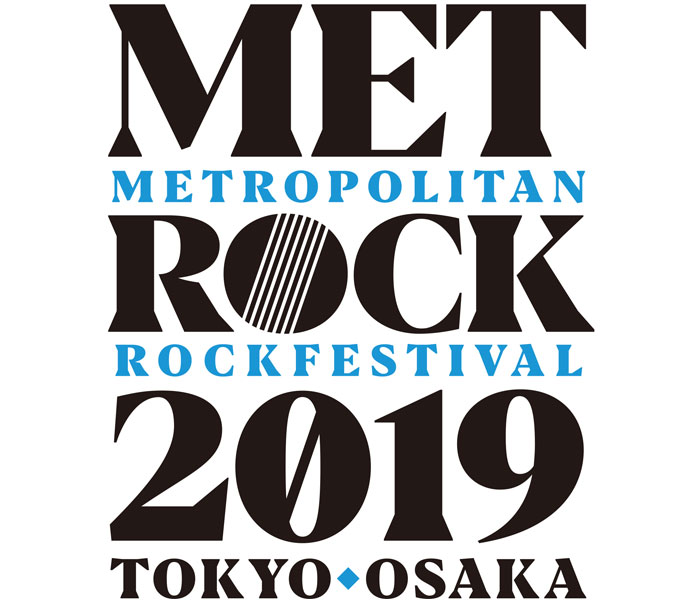 Hump Back、King Gnu、FOMAREの出演が決定!メトロック2019第4弾出演者が発表!!