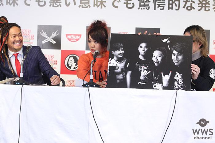 マキシマム ザ ホルモン2号店グルーブがVIVA LA ROCK 2019への出演を発表!日清『カップヌードル』新商品CMで初の記者会見開催!