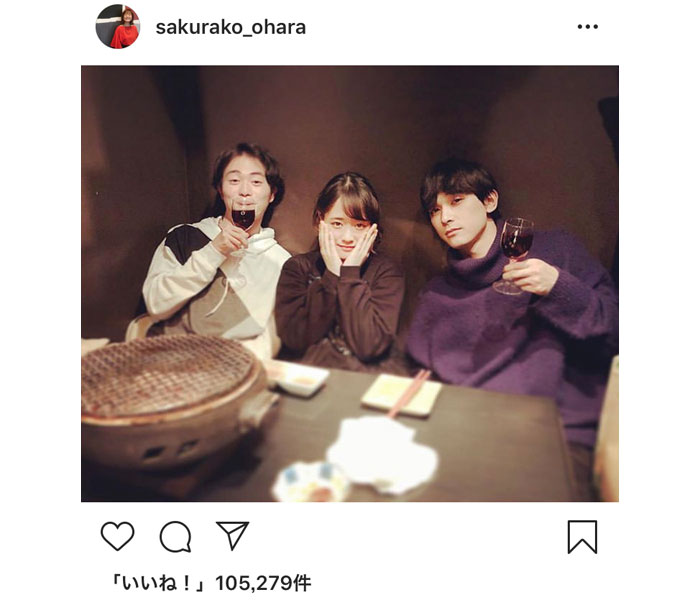 大原櫻子、吉沢亮と森永悠希と「カノ嘘」3ショット公開!「懐かしすぎて泣けてくる」と歓喜の声!