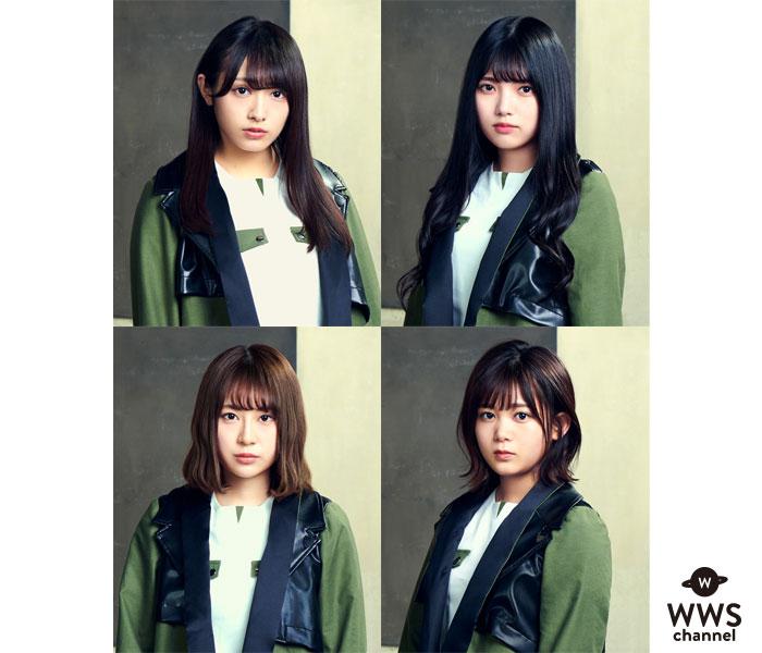 「欅坂46のオールナイトニッポン」の出演メンバーが決定!生放送で重大発表も!?