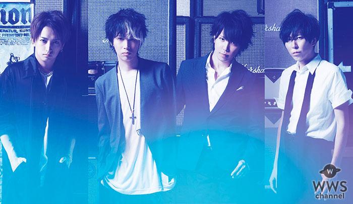 シド、横浜アリーナ公演にて「その未来へ」の会場限定盤パッケージが発売決定!