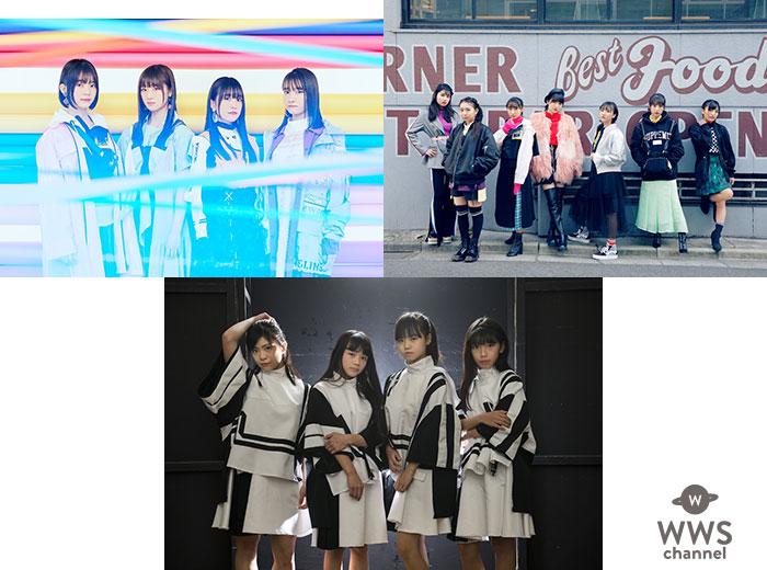 アイドルの祭典「ミュージックパーク」が3/2渋谷ストリームホールにて開催決定!sora tob sakana、はちみつロケットも出演決定!