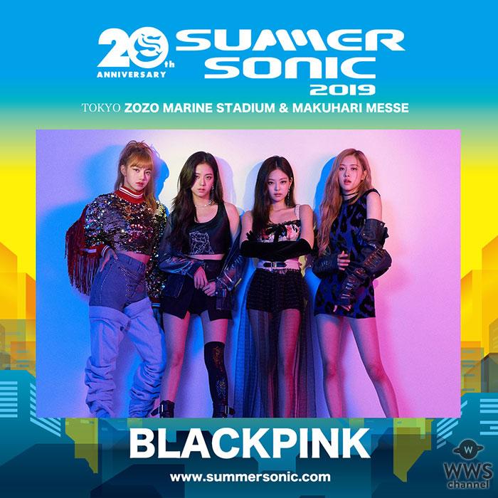 BLACKPINKがSUMMER SONIC 2019に出演決定!!