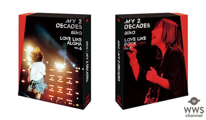 aiko、3月13日発売のLIVE Blu-ray/DVD「My 2 Decades」ジャケット写真を公開!
