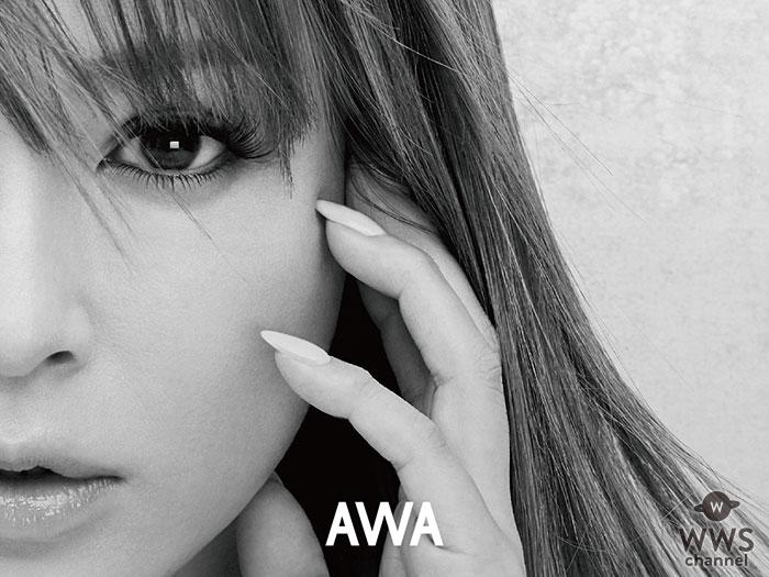 AWAにて浜崎あゆみのオフィシャルアカウントを開設!ツアーセットリストや過去楽曲をシーズン、ジャンルなど、様々なプレイリストで紹介!!