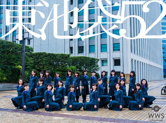 N.U.、東池袋52、横浜高島屋ダンスユニットがライブパフォーマンスを披露!