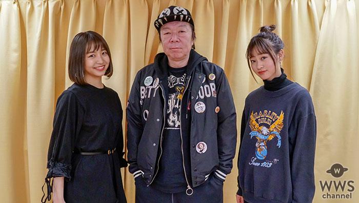 """東京パフォーマンスドール、古田新太との""""Lovelyダンス""""踊ってみた動画を公開!"""