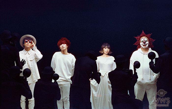 SEKAI NO OWARI、ニューアルバム「Eye」「Lip」のメンバー全曲解説LINE LIVE生配信決定!