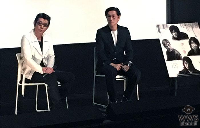 映画 『赤い雪 Red Snow』永瀬正敏 × 井浦 新、男2人が語る「赤い雪」スペシャルトークイベント開催!