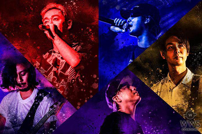 ORANGE RANGE、『PANIC FANCY』再現ツアーを今夏開催!!