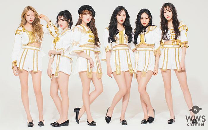 K-POPガールズグループGFRIEND、3rd SINGLE「FLOWER」のアーティスト写真公開!テーマは「キュートなマタドール風」!!