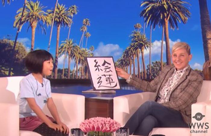 """9歳の天才ドラマー""""よよか""""がゲストに大抜擢!アメリカの大人気トーク番組「エレンの部屋」に出演! 日本人史上4人目の快挙!!"""