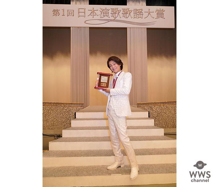「第1回日本演歌歌謡大賞」の大賞は「勝負の花道」を歌った氷川きよしに決定!!