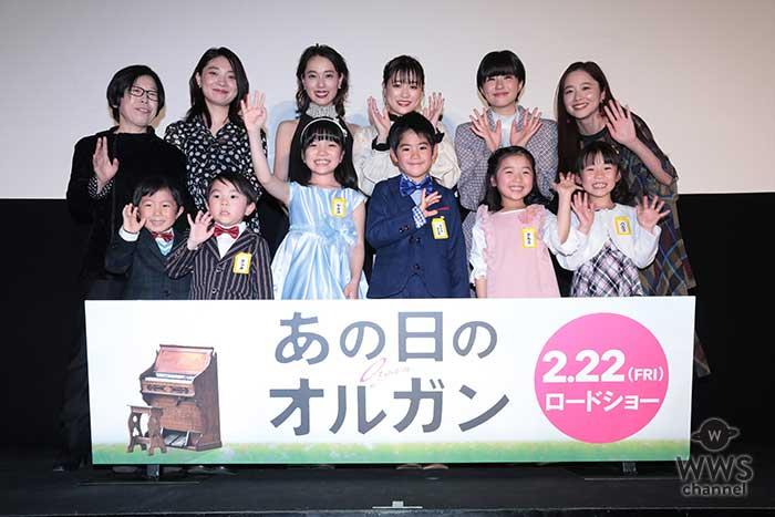 戸田恵梨香、大原櫻子らが登壇!映画『あの日のオルガン』プレミア上映会開催!!