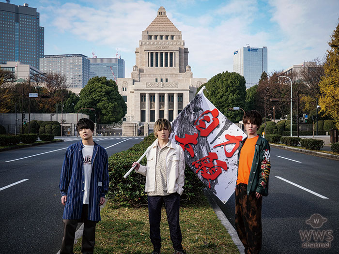 人気YouTuberバンド「Non Stop Rabbit」が 3本連続MV投稿企画を実施!第一弾として 2/19発売miniALの新曲MVを公開!!