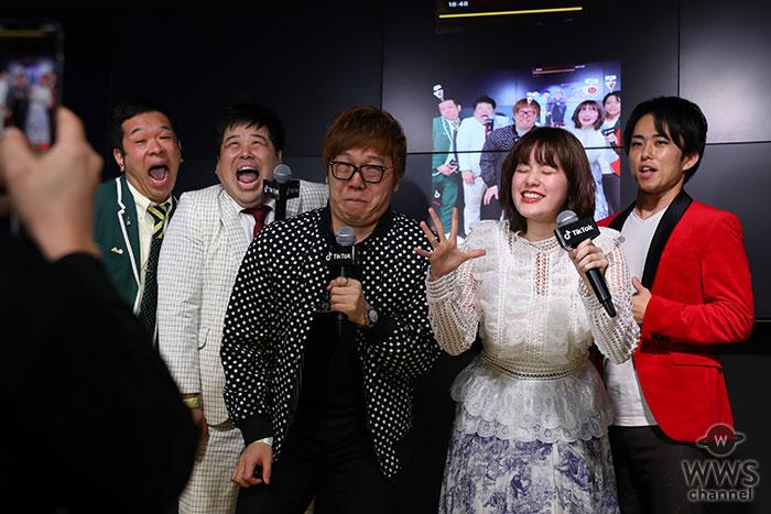 日本初のTikTok公式オフ会「TikTok CREATOR'S LAB. 2019 supported by SoftBank」に400名が参加、HIKAKIN・筧美和子・りゅうちぇる・とにかく明るい安村ら豪華ゲストのスペシャルステージも開催!!