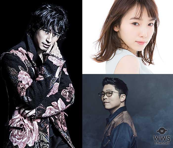 DEAN FUJIOKA、飯豊まりえ、さかいゆうが登場するJ-WAVE「~JK RADIO~ TOKYO UNITED」2月8日(金)6:00~放送 !!